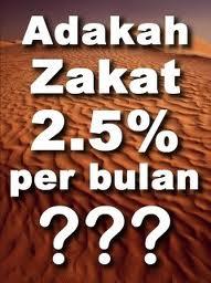 Indahnya Mutiara Sunnah Adakah Zakat Profesi Dalam Islam